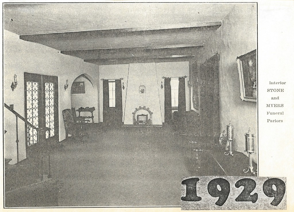 Inside of the original building as built in 1928. PIcture taken in 1929.