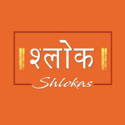 Image for Application of Shlokas